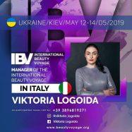 viktoria-logpida-congressi-28